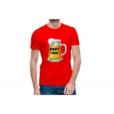 Bahot Hard Half Sleeve T-shirt