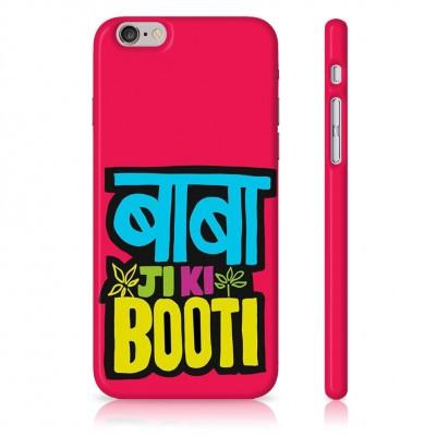 Baba Ji Ki Booti Case For  Samsung Galaxy S9