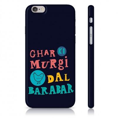 Ghar Ki Murgi Dal Barabar Case For  Samsung Galaxy S9