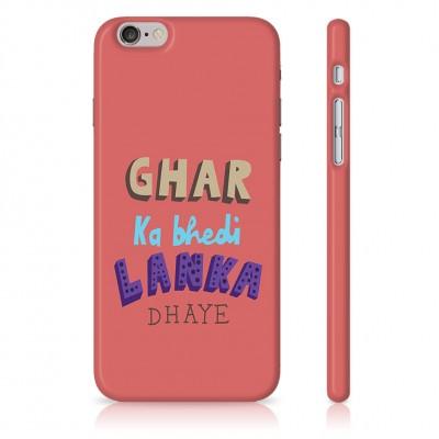 Ghar Ka Bhedi Lanka Dhaye Case For  Samsung Galaxy S9