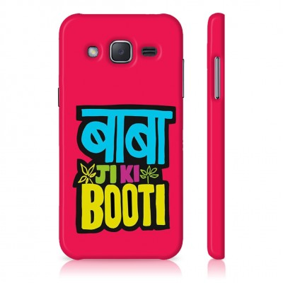 Baba Ji Ki Booti Case For  Samsung Galaxy J7 Pro