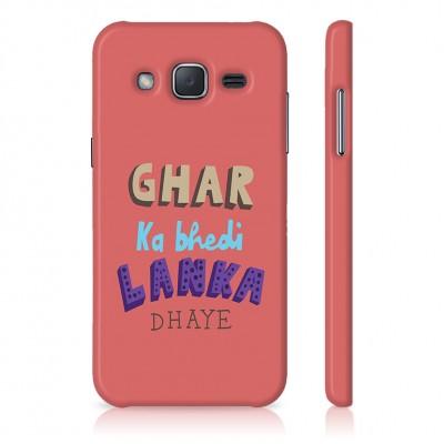 Ghar Ka Bhedi Lanka Dhaye Case For  Samsung Galaxy J7 Pro