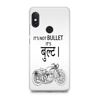 It'S Not Bullet Case For  Redmi Note 5 Pro