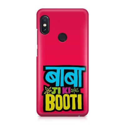 Baba Ji Ki Booti Case For  Redmi Note 5 Pro