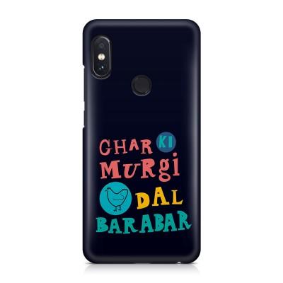 Ghar Ki Murgi Dal Barabar Case For  Redmi Note 5 Pro