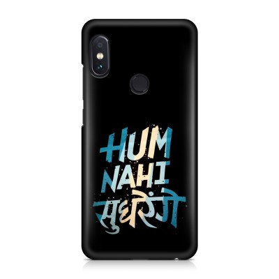 Hum Nahi Sudharege Case For  Redmi Note 5 Pro