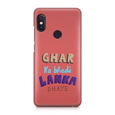 Ghar Ka Bhedi Lanka Dhaye Case For  Redmi Note 5 Pro