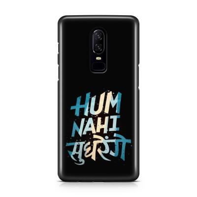 Hum Nahi Sudharege Case For  OnePlus 6